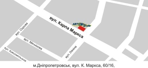 М днпропетровськ вул